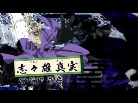 Rurouni Kenshin Saisen Trailer (PSP)
