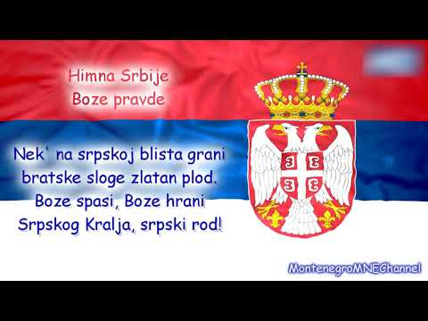 Himna Srbije - Boze pravde HD + Tekst