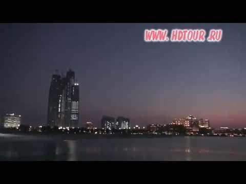 Abu-Dhabi Video Guide (UAE)
