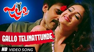 Galli lo Telinattu Full HD Video Song || Jalsa