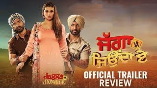 Jagga Jiunda E | Trailer Review | Daljeet Kalsi | Kainaat Arora | DAAH Films