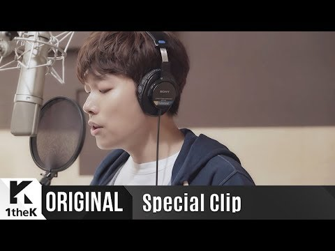 How (Special Clip)