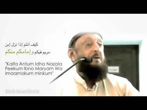 El Imam Mahdi y el Fin del Tiempo - Sheikh Imran Hosein - Parte 5/7