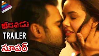 Veedevadu Latest Trailer   Sachin Joshi   Esha Gupta   Kishore   SS Thaman   Telugu Filmnagar