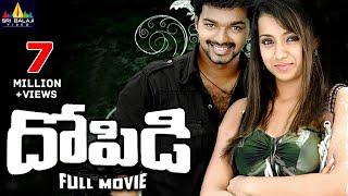 Dopidi Telugu Full Movie  Telugu Full Movies  Vijay, Trisha, Saranya  Sri Balaji Video