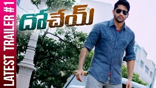 Dohchay Post Release Romantic Trailer