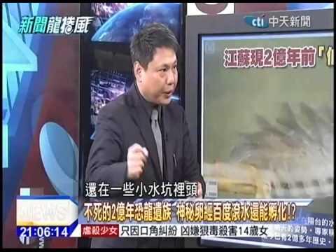 新聞龍捲風 20150522
