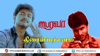 Bairavaa Movie Video Review Kollywood News 12-01-2017 online Bairavaa Movie Video Review Red Pix TV Kollywood News