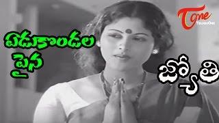 Yedukondala Paina - Jyothi