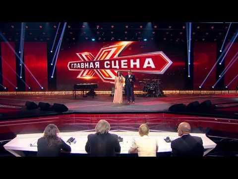 Эллина Орлова. Выступление - UC-tG4h54p0gLkqwJCT6rXig