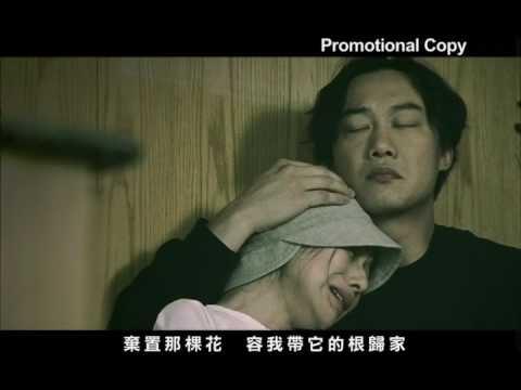 Qi Bai Nian Hou
