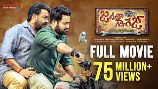 Janatha Garage Telugu Full Movie  Jr NTR  Mohanlal  Samantha  Nithya Menen  Kajal Aggarwal