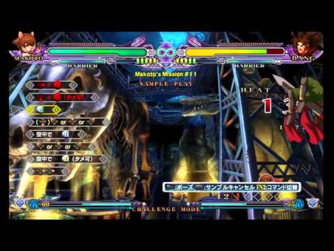 BlazBlue:Continuum Shift Extend Challenges - Makoto