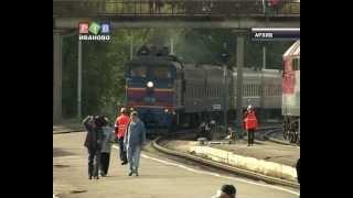 В Юрьев-Польский снова можно уехать с ж/д вокзала