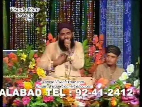 Urdu Naat(Main To Khud Un)Imran Sheikh Qadri.By   Naat E Habib