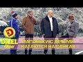 Папаньки и их дети катаются на санках   Дизель шоу декабрь 2017 Украина -  Новый год