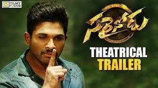 Sarainodu Theatrical Trailer | Allu Arjun, Rakul Preet - Filmyfocus.com
