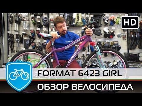 Format 6423 Girl (2016)