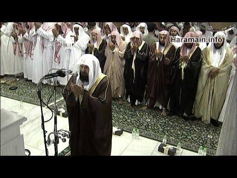 Duaa Quran in Ramadan the Holy Mosque in Mecca