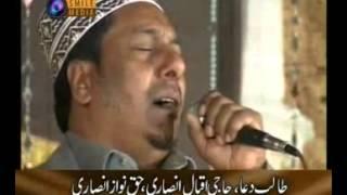 Wigrhe Sare Kam Banada Allah Ae ( Rafiq Zia ) ANWAAR KI BARSAAT - GOJRA.