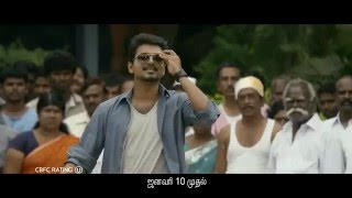 Jilla Official Teaser 3