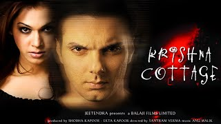 Krishna Cottage - Movie Trailer