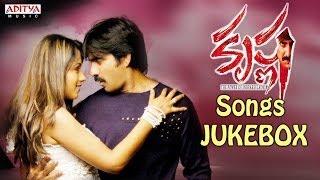 Krishna Full Songs    Jukebox