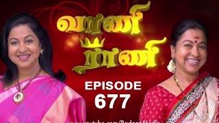 Vani Rani 15-06-2015 Suntv Serial | Watch Sun Tv Vani Rani Serial June 15, 2015