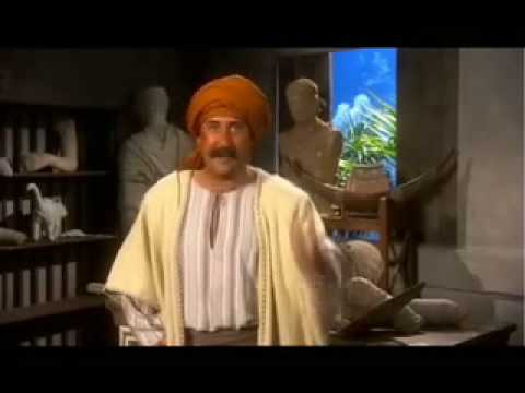 HORRIBLE HISTORIES - Shouty Man: Ancient Egyptian Mummy