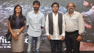 MARYAN AUDIO SUCCESS MEET AR RAHMAN DHANUSH BHARAT BALA