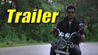 "RANGITARANGA ""Official Trailer""   First look teaser   Review"