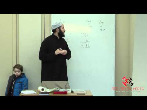 Al-Arabiyyah Bayna Yadayk by Ustadh Abdul-Karim Lesson 1