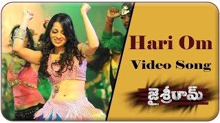Hari Om Video Song -Jai Sriram