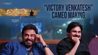 Victory Venkatesh Cameo Making - Agnyaathavaasi