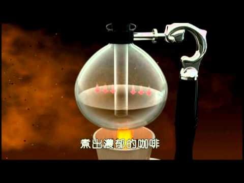 10_地熱能_地熱能的實驗與發電原理