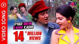 Pyar Mein Kabhi Kabhi - Full Video  Shailendra & Lata  Vishal Anand, Simi Garewal  Chalte Chalte