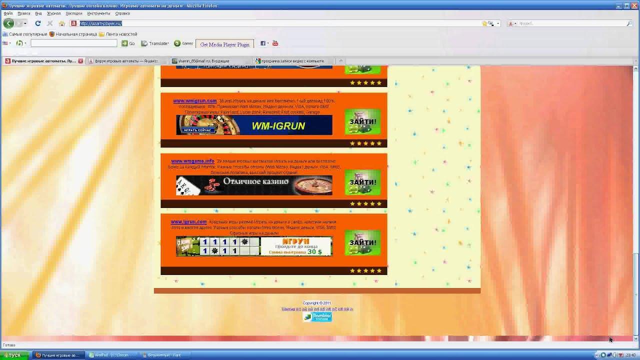 Онлайн казино - игровые автоматы онлай