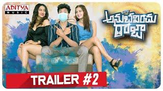 Life Anubavinchu Raja Trailer 2