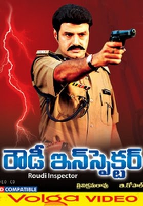 Rowdy Inspector Full Length Telugu Movie | Balakrishna | Vijayashanti | Director B Gopal