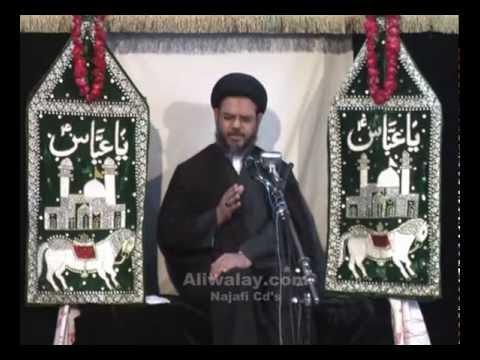 Majlis No.5 - Tauheed aur Hussain (a.s.) - 2011 - Ayatollah Syed Aqeel ul Gharavi