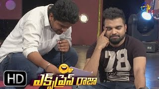 Express Raja Band Baaja 20-04-2016 | E tv Express Raja Band Baaja 20-04-2016 | Etv Telugu Show Express Raja Band Baaja 20-April-2016