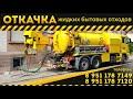 Фрагмент с начала видео В Новокузнецке вандалы сожгли живую ёлку под окнами Следственного комитета