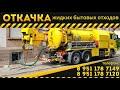Фрагмент с конца видео В Новокузнецке вандалы сожгли живую ёлку под окнами Следственного комитета