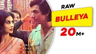 Bulleya | RAW