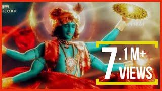 RADHA KRISHNA !! Shri krishan Govind Hare Murari(Full Version) !! #radhakrishn #krishna
