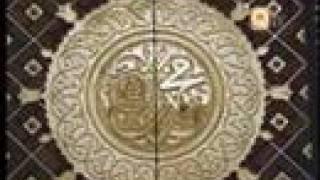 Aavein Lajpaal Ve - Sajid Qadri