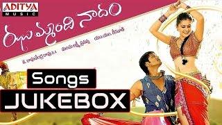 Jhummandi Naadam Telugu Movie Full Songs    Jukebox
