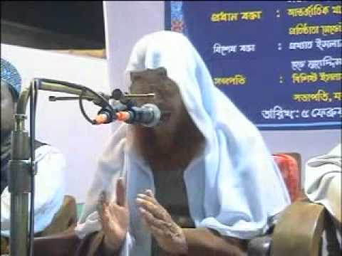 Bangla waz Kamal Uddin Jafore (Din)