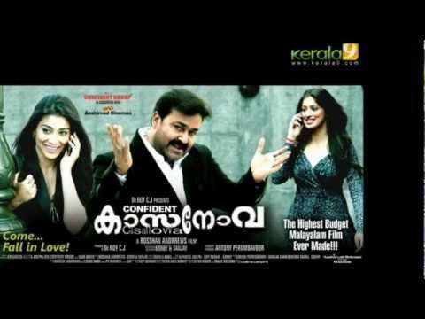 Casanova Malayalam Movie Song-Fall in Love Lyrics