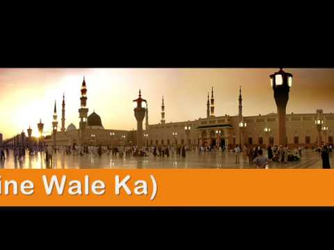 Madine Wale Ka (Part 1) - Alhaj Sayed Yasin Ahmed Sahab